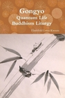 the latest revisions for Quantum Life Buddhist liturgy!