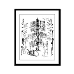 buy prayer gohonzon at www.cafepress.com/kwoon